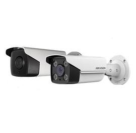 DS-2CD4A26FWD-IZS/P(8-32MM), 2MP ANPR Ultra-Low Light Bullet Camera