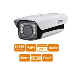 ITC237-PU1B-IR, 2 Megapixel Full HD WDR Access ANPR Camera