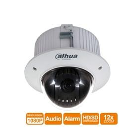 SD42C212I-HC, 2MP 12x PTZ HDCVI Camera